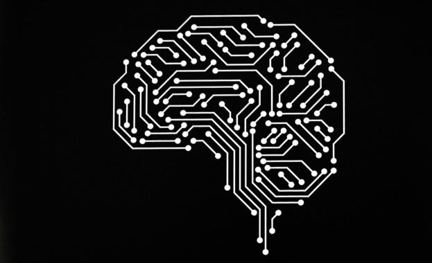 Като част от стратегията за ускоряване на развитието на AI