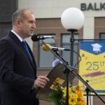 Президентът поздрави 25-ия випуск на Американския университет
