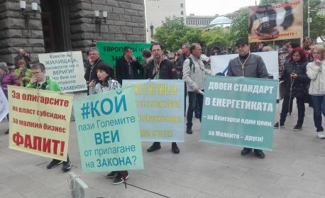 Малки производители на електроенергия обвиняват КЕВР и МЕ, че покровителстват олигарси