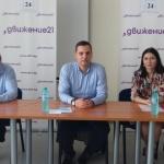 """""""Движение 21"""": Европа има нужда от нови лидери"""