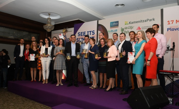 На официална церемония в Пловдив за четвърти път бяха раздени