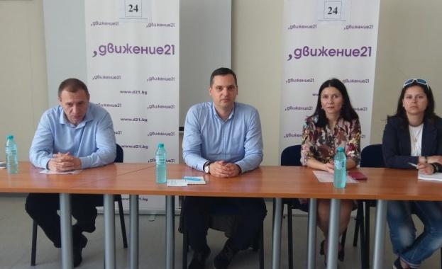 """На среща в Бургас, водачът на листата на """"Движение 21"""