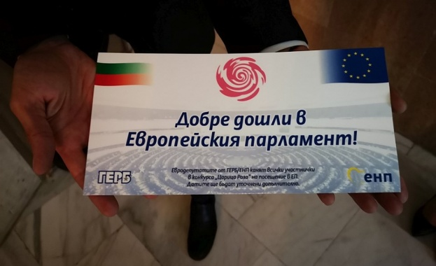Да се наложи санкция на ГЕРБ за нарушаване на Изборния