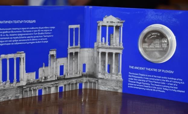 Производство и разпространение на серия колекционерски медали стартира пловдивска фирма,