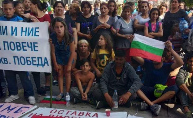 "Десетки жители на ромския квартал ""Победа"