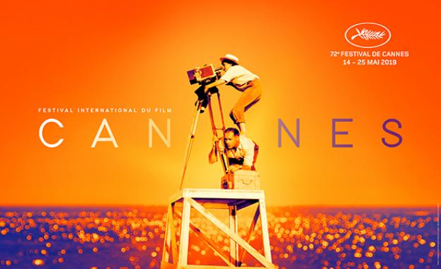 Тази седмица организаторите на Международния фестивал за късометражно кино