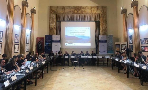 Развитието на Дунавския регион и мястото му в бъдещото разпределяне