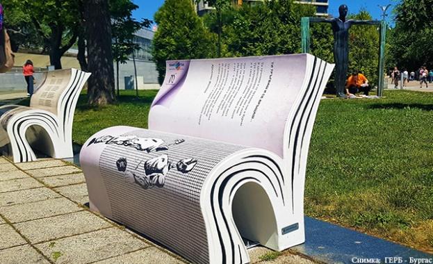 Пейки-книги със стиховете на Петя Дубарева и Христо Фотев се появиха в Бургас