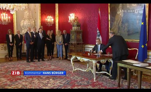 Президентът на Австрия Александър Ван дер Белен отне правомощията на
