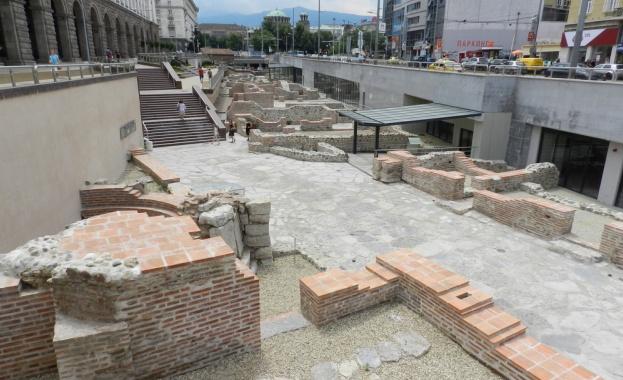 Регионален исторически музей - София открива нов информационно-образователен център в