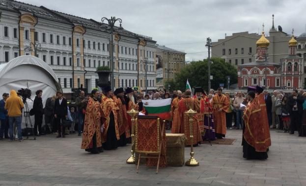 С празнична литургия бе отбелязан 24 май в Москва