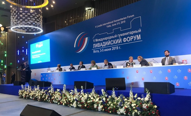 Политици и общественици от 56 страни приеха Ливадийско послание за мир