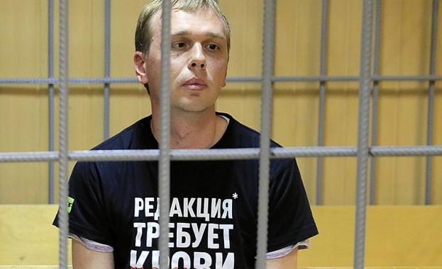 Паднаха всички обвинения срещу разследващия руски журналист Голунов