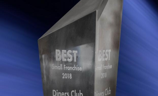 Дайнърс клуб България бе отличен с награда за най-добър малък
