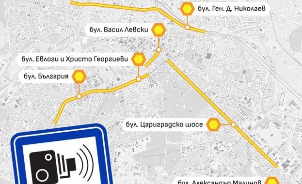 40 камери от днес следят бус лентите в София