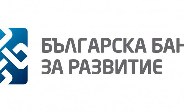 Международният икономически форум на Българската банка за развитие под наслов