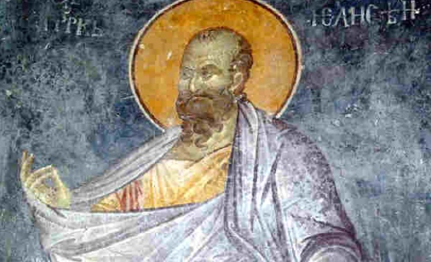 Св. пророк Елисей живял около 900 г. преди Христа. Той