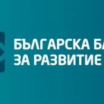 Българската банка за развитие отбелязва 20-тия си юбилей с международен икономически форум