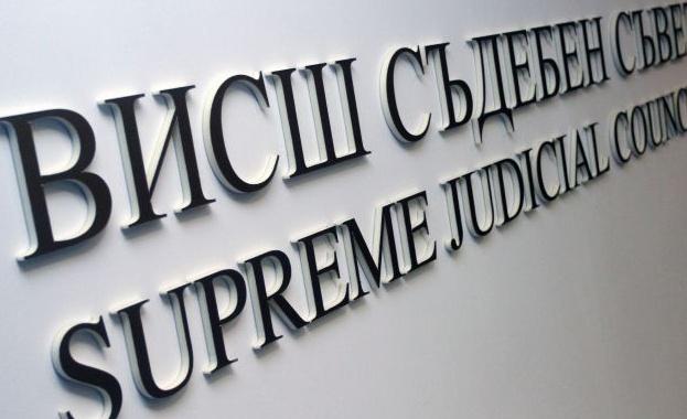 Изборът на следващия главен прокурор ще се проведе на 24 октомври