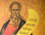Св. пророк Амос