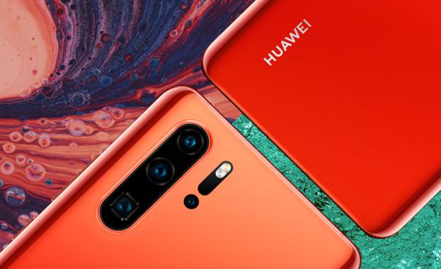 Huawei излиза на българския пазар и с дългоочаквания цвят Amber
