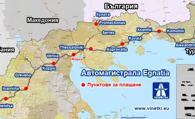 Ново покачване на тол таксите в Гърция