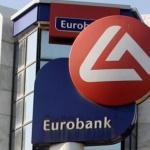 """Гръцката Eurobank придоби българския клон на """"Пиреос банк"""""""