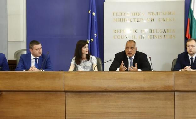 България ще бъде една от осемте държави, в които ще