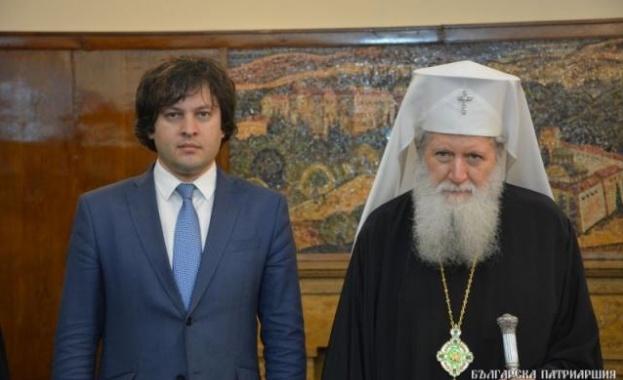 В сградата на Софийската митрополия се състоя среща между българския
