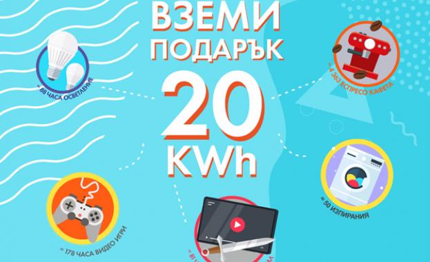 """Г-жо Мурджева, на 1 юни """"ЧЕЗ Електро България"""