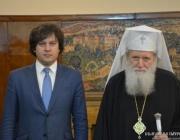 Патриарх Неофит се срещна с председателя на парламента на Грузия