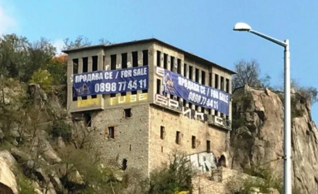 Пловдивската митрополия стана собственик на сградата до южната част на