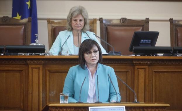 Нинова към Борисов: Вчера беше опозицията, днес е журналистиката, утре на кого ще се опитате да затворите устата?