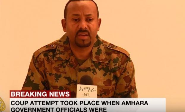 Началникът на Генералния щаб на етиопската армия ген. Сеаре Меконен