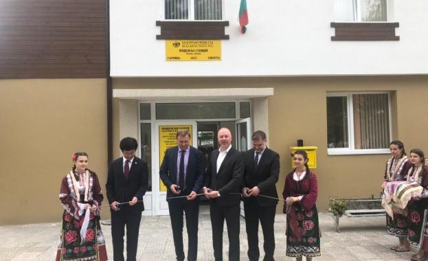 Жителите на Сърница ще ползват пощенски услуги в реновирана станция,