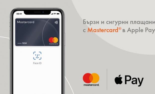 От днес Mastercard, в сътрудничество със своите партньори Revolut и