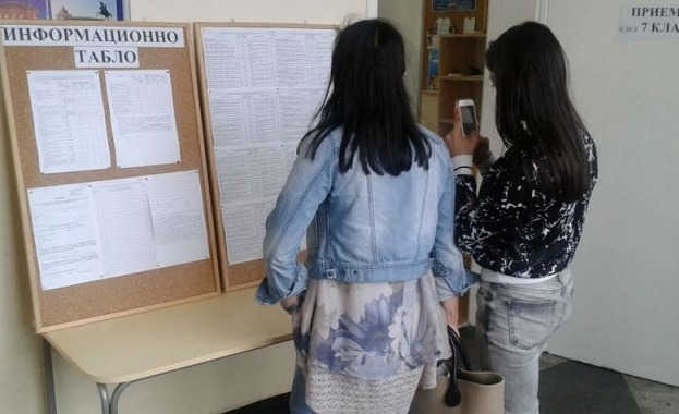 Обявиха първото класиране за гимназиите