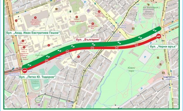 Във връзка с ремонта на пътните платна на бул.