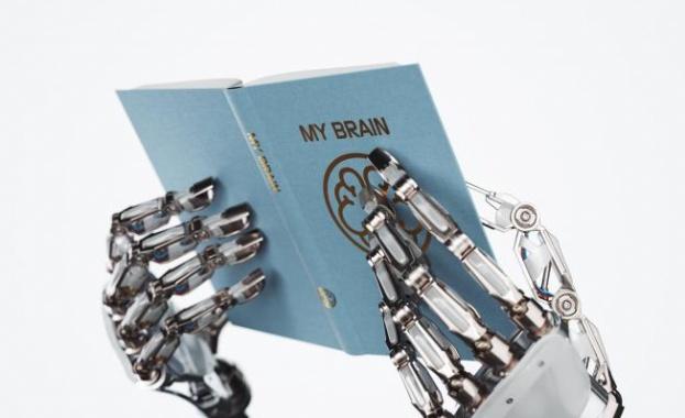 Представиха първата научна книга, написана от робот