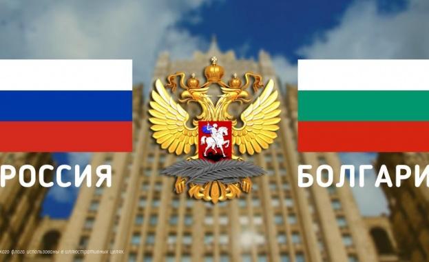 Сергей Лавров изпрати поздравително писмо на министър Захариева по повод 140 години руско-български дипломатически отношения