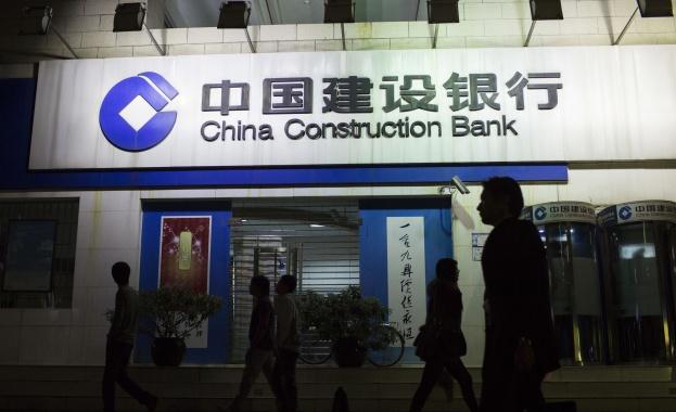 Резултат с изображение за Китайската China Construction Bank