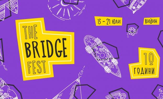За десетото си издание на The Bridge Fest се превръща в първия фестивал с нулев отпечатък у нас