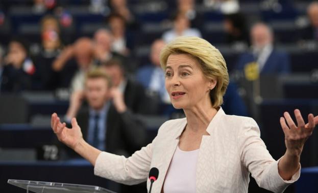 Урсула фон дер Лайен утвърди списъка с предложените еврокомисари