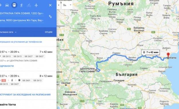 БДЖ качи разписанието си и в Google maps, съобщиха от