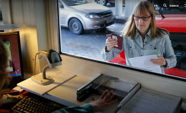 Русия въвежда електронни визи за чужденци, но облекчението важи само