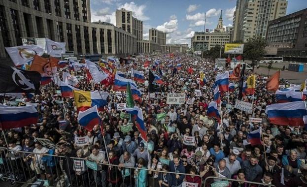 Многолюдна демонстрация за справедливи избори се проведе в Москва