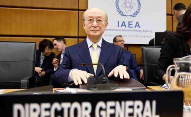 Генералният директор на Международната агенция за атомна енергия (МААЕ) Юкия