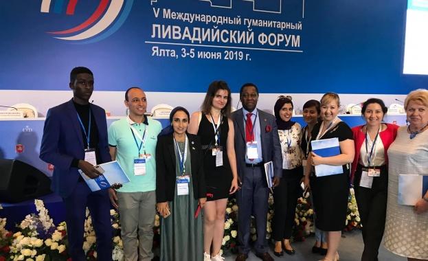 """Български младежи вземат участие в програмата за сътрудничество """"Ново поколение"""""""