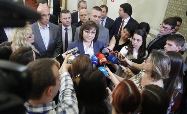 Изявление на лидера на БСП Корнелия Нинова Изтичането на лични
