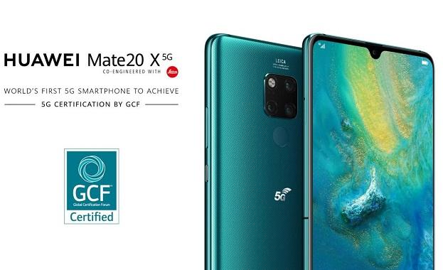 Huawei пусна на пазара HUAWEI Mate 20 X (5G) -